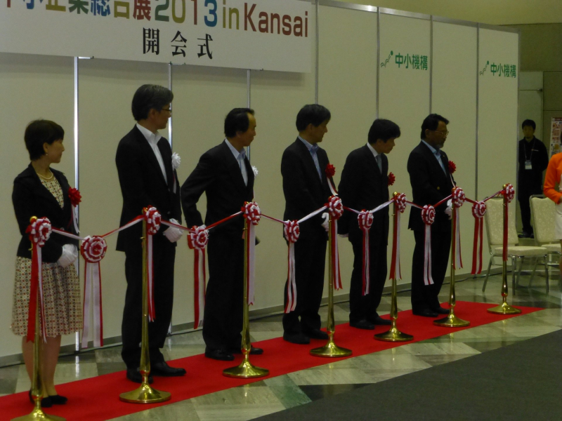 25th-place1s-kansai